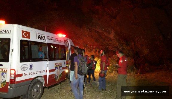 Son dakika: Cebel-i Reis Dağında kaybolan vatandaşlar AKUT tarafından kurtarıldı