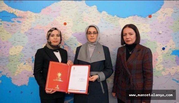 AKP'nin kadın kolları başkanı sonunda belli oldu