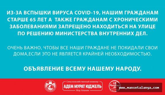 5 dilde #EvindeKal mesajı!