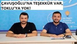 AKP'li Yılmaz İçmenden dikkat çeken istifa mesajı: Siyasetin ticari kısmında olmadık!