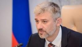 Rus Bakan: ''Halkımıza sıcak denizlere gitme imkanı sağlamaya çalışıyoruz''