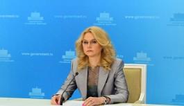 Rus Başbakan Yardımcısı'dan tur operatörlerine Türkiye uyarısı!