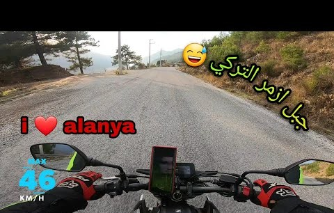 جبل أزمر التركي