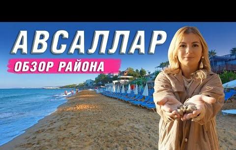 Rus kanallar Alanya'yı tanıtıyor