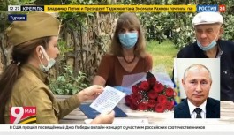 Rus lider Putin Alanya'ya mektup gönderdi